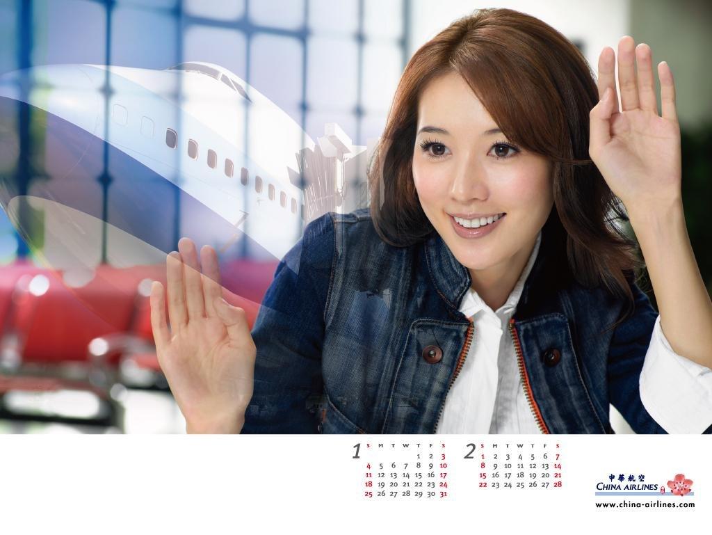 林志玲の画像 p1_14