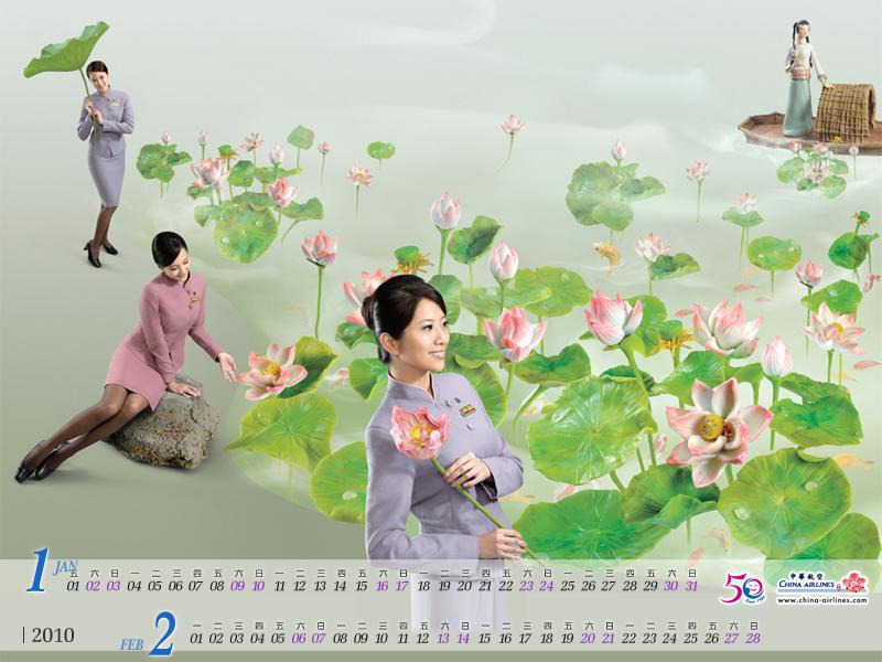 Quce資訊網 2010華航空姐月曆